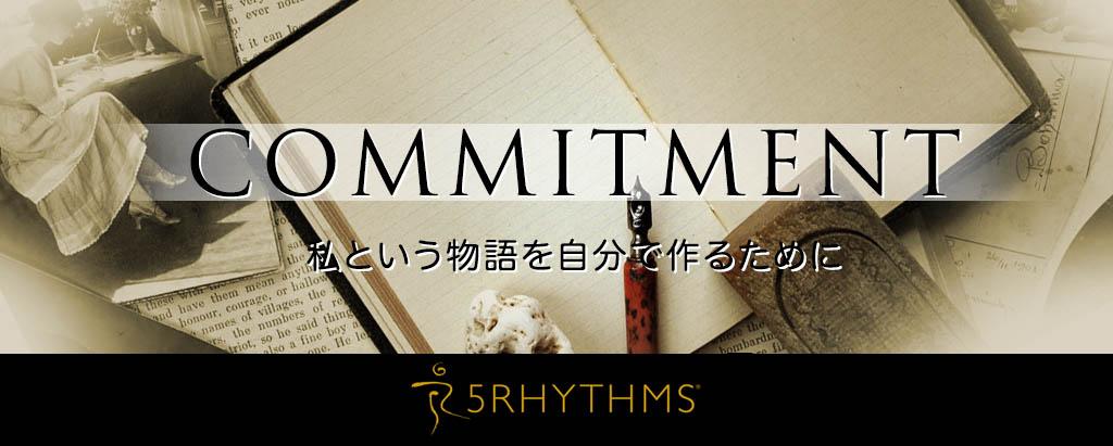 Masayo 5リズム 東京ワークショップ